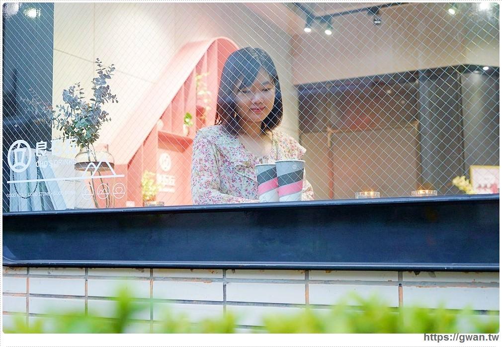 良石丘 台中網美飲料店