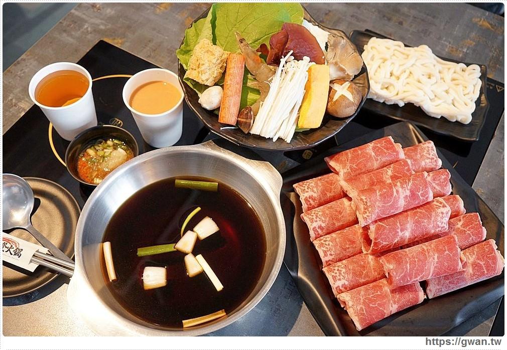 方澄火鍋  台中平價小火鍋