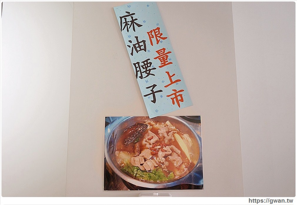 20190416223237 83 - 熱血採訪 | 方澄火鍋,台中平價小火鍋,平日午餐只要138元起,還有飲料無限暢飲!!