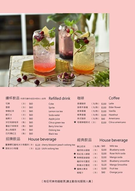 樂丘廚房菜單
