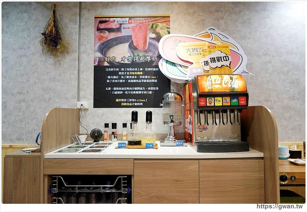 20190417222348 34 - 熱血採訪 | 台中最沒難度的大胃王挑戰,瀧厚鍋物東山店限定