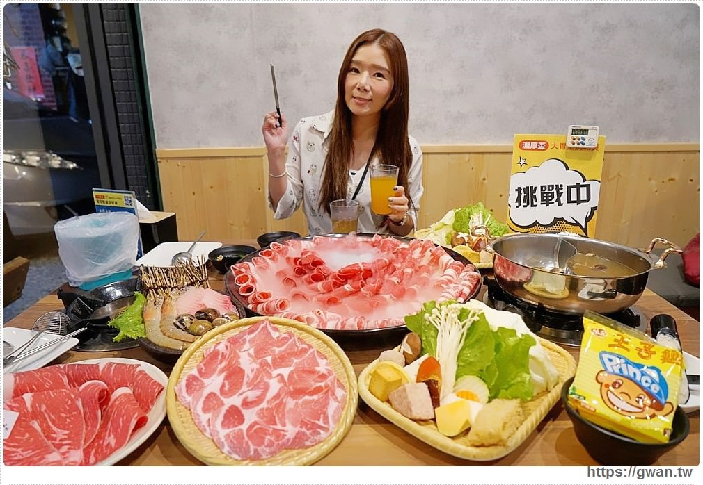 瀧厚鍋物東山店 大胃王挑戰