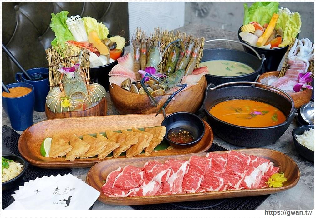 20190427114714 49 - 熱血採訪 | 泰丘鍋物,泰國蝦出現在火鍋店!還有泰奶冰沙和泰國香米吃到飽~