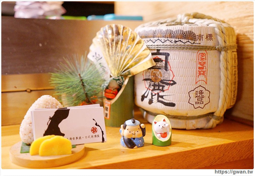 木庵食事處日式居酒屋