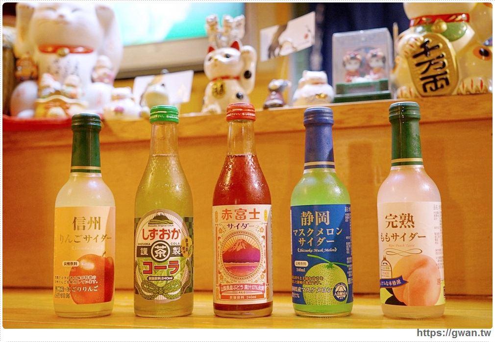 20190428234627 84 - 熱血採訪 | 超低調台中日式料理,在地人才知道的神秘招待所!!