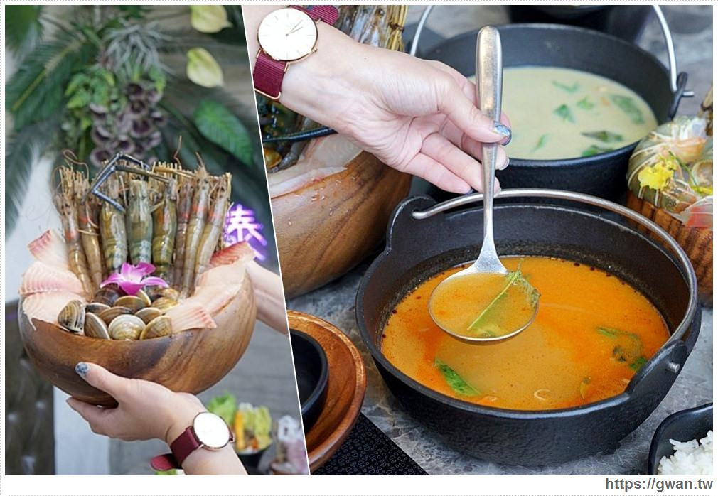 20190429162817 26 - 熱血採訪 | 泰丘鍋物,泰國蝦出現在火鍋店!還有泰奶冰沙和泰國香米吃到飽~