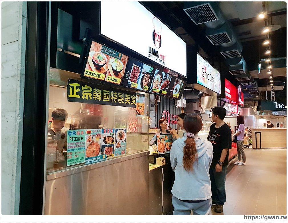 IPLAZA愛廣場 一中街美食