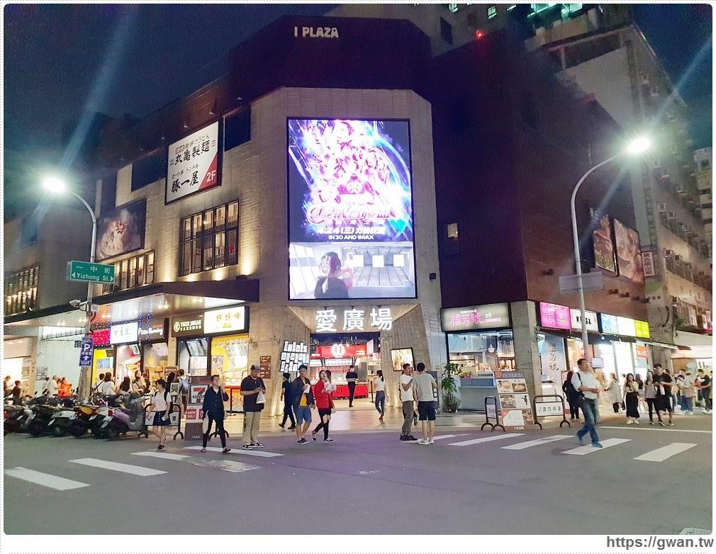 2019 I PLAZA愛廣場美食資訊 | 一中商圈最大美食商場,30間飲料、特色小吃、美味餐廳整理