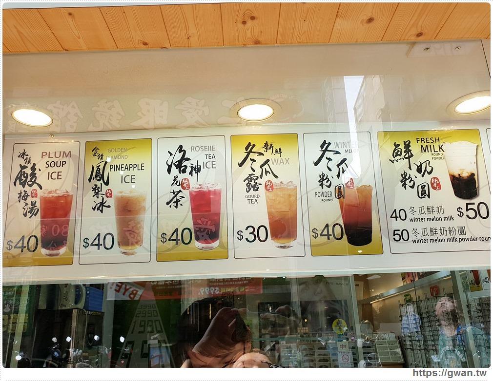 20190505143531 94 - 新糖庄韓國雞蛋糕 | 一中也有超可愛的韓國花生燒、核桃燒!!
