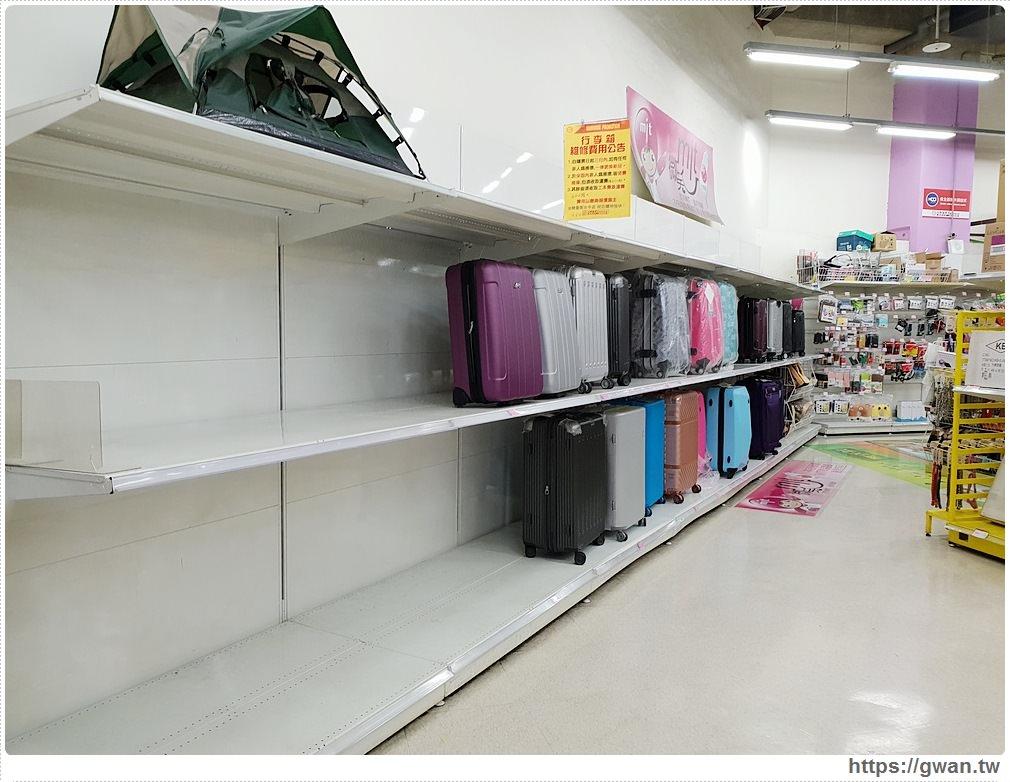 家樂福即將接手台糖量販店,6/16前全面清倉大拍賣!!