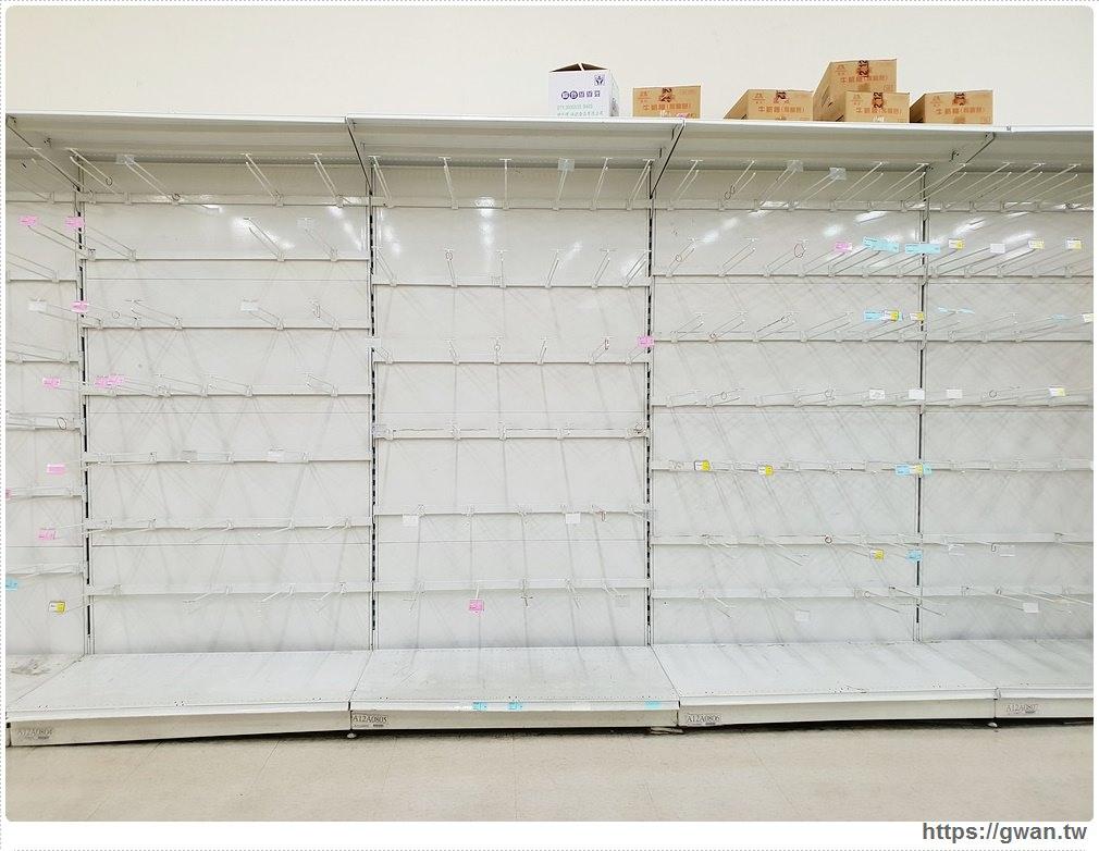 台糖量販店 清倉大拍賣