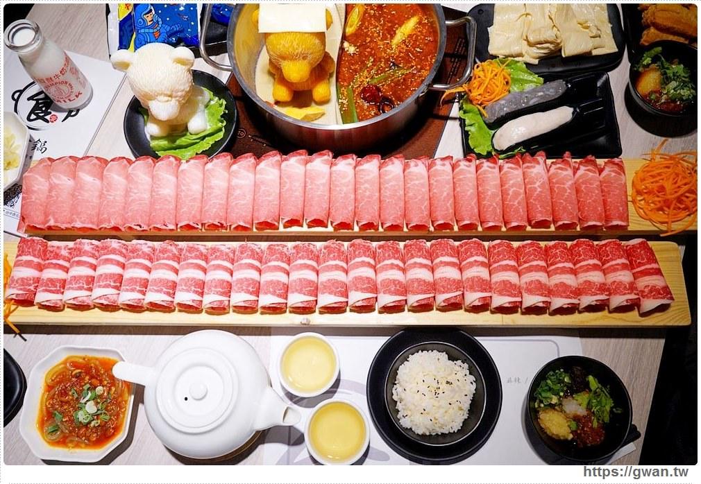 愛食鍋菜單 | 台中麻辣鍋,壽星送超長肉盤,營業到凌晨1點台中宵夜!!