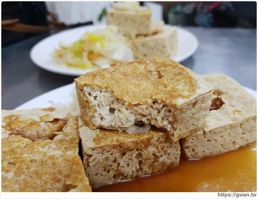 金佳脆皮臭豆腐 | 傳承30年,豆腐皮脆肉嫩,不要泡菜還可以多一塊!!