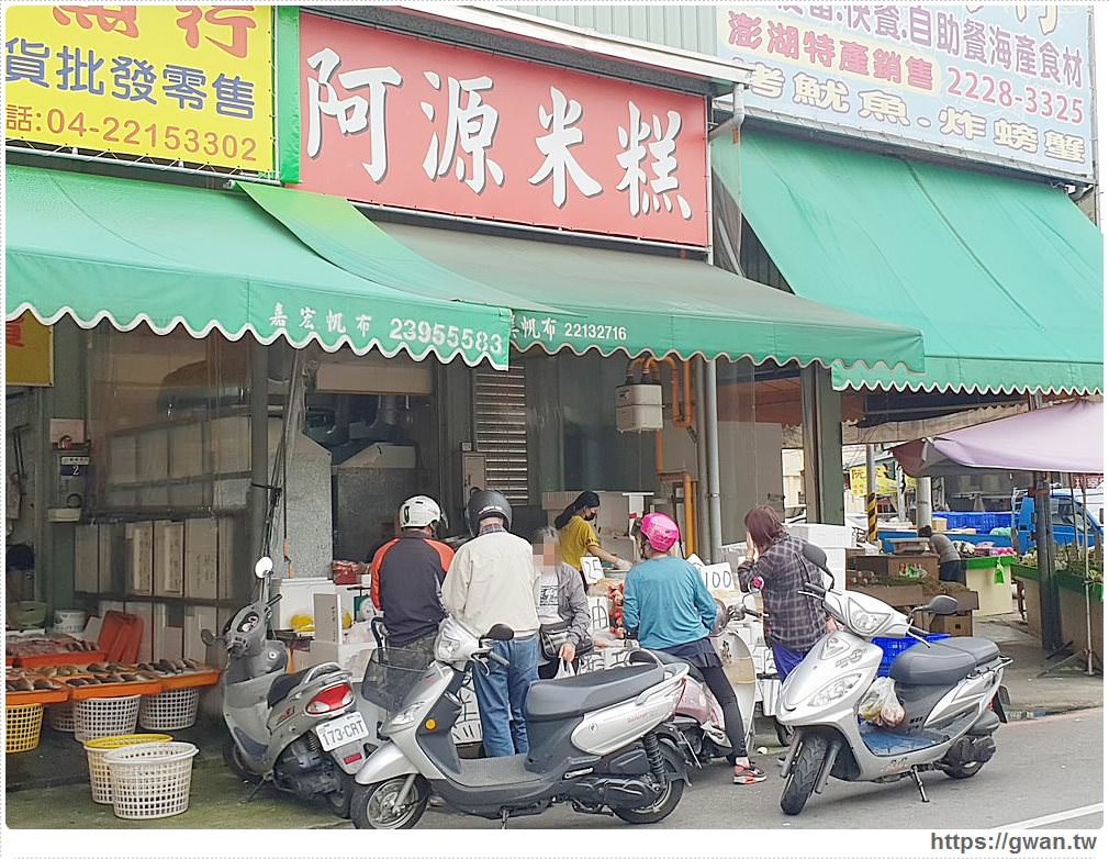 阿源米糕 東區15元肉粽