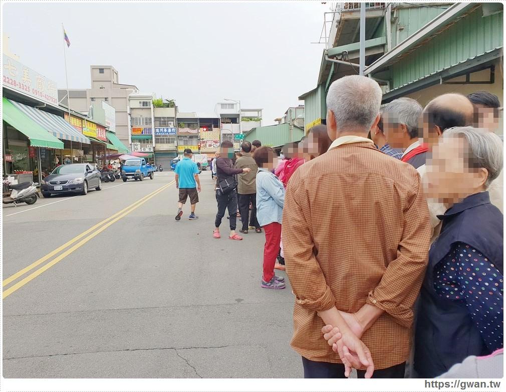20190530100332 57 - 東區15元肉粽在這裡~開賣前一小時排隊破百人,扯翻天!!
