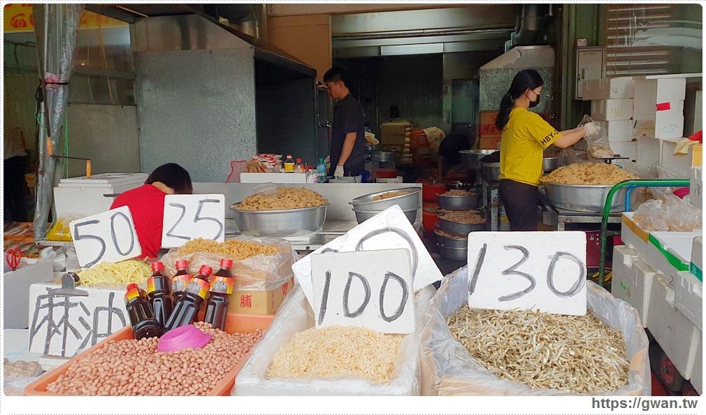 20190530100343 72 - 東區15元肉粽在這裡~開賣前一小時排隊破百人,扯翻天!!