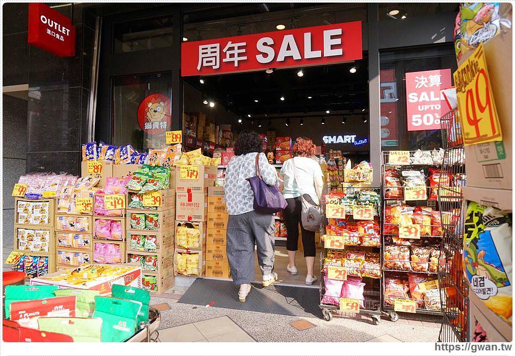 買零食千萬不要走進獅賣特周年慶,小心幾百元就買到抱不回家還有各地超夯美食團購!!