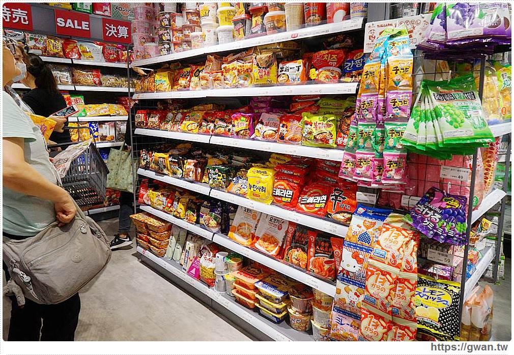 20190605003503 70 - 熱血採訪 | 買零食千萬不要走進獅賣特周年慶,小心幾百元就買到抱不回家!!