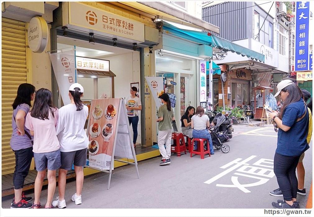 王子神谷逢甲店 | 藏在巷子裡的超人氣厚鬆餅,一份百元價格,珍珠、爆米花配料加量不加價!!