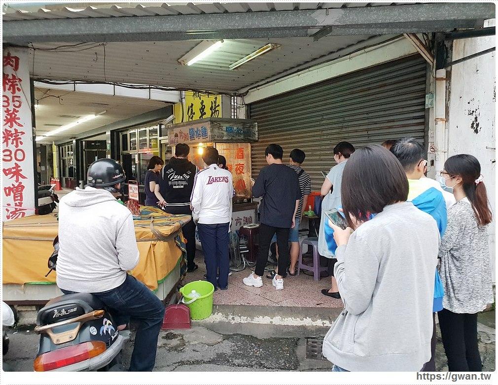 方湘鹽水雞 | 一開店就排隊,在地人大推的鹽水雞,每天只賣四小時完售!!