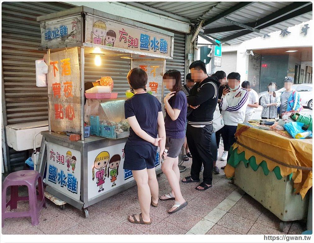 方湘鹽水雞 台南排隊鹽水雞