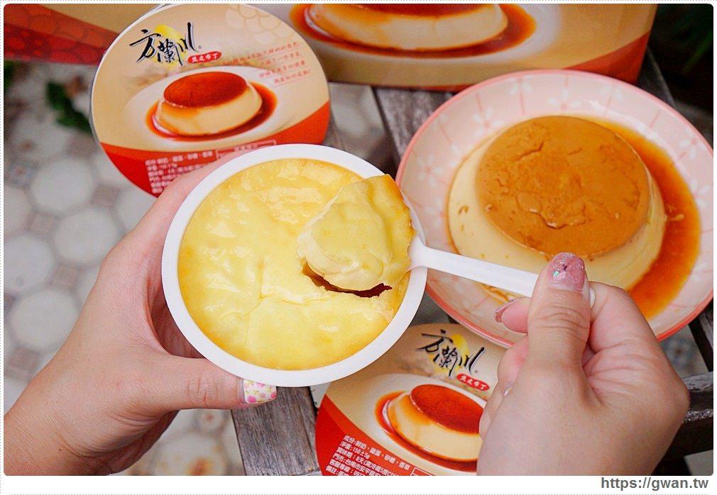 台南伴手禮 | 安平方蘭川焦皮布丁,蛋糕般的焦皮、軟嫩布丁、濃郁焦糖,融合三種層次的好味道!