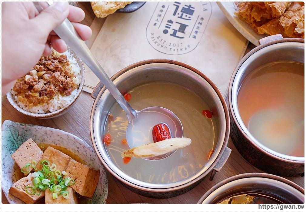 德記中藥火鍋吃到飽 台南麻辣鍋