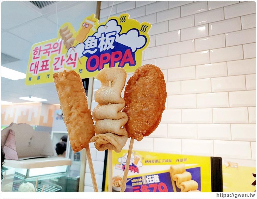 魚板OPPA 全家韓國魚板