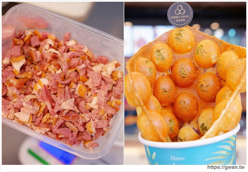 20190706145130 23 - 熱血採訪 | 波波食堂~台中第一間吹Dyson的雞蛋仔,還有全台首創宜蘭鴨賞和肉鬆鹹口味!!