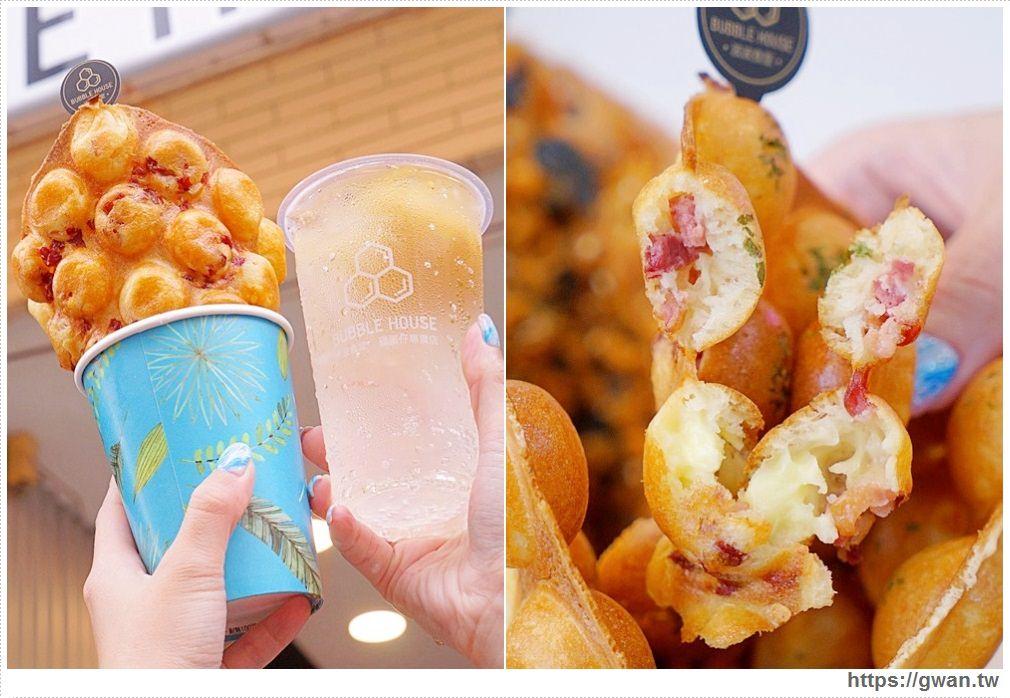 20190706145131 63 - 熱血採訪 | 波波食堂~台中第一間吹Dyson的雞蛋仔,還有全台首創宜蘭鴨賞和肉鬆鹹口味!!