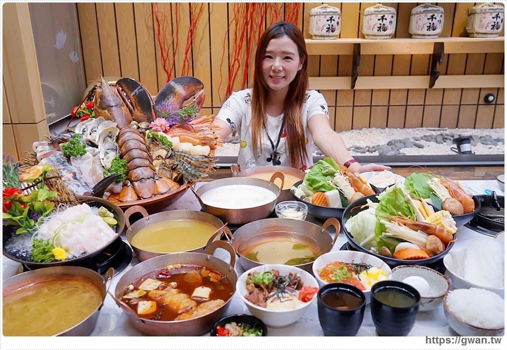 無双精緻鍋物菜單 | 台中現撈海鮮火鍋、日式烤物,台中聚餐推薦