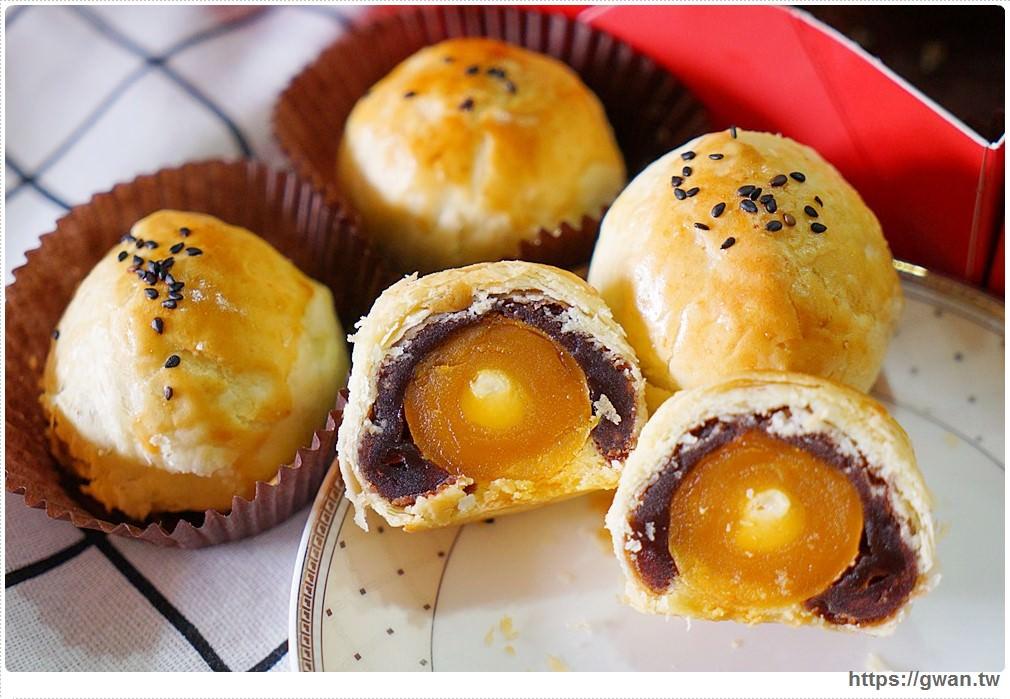 不二製餅蛋黃酥 彰化不二家蛋黃酥