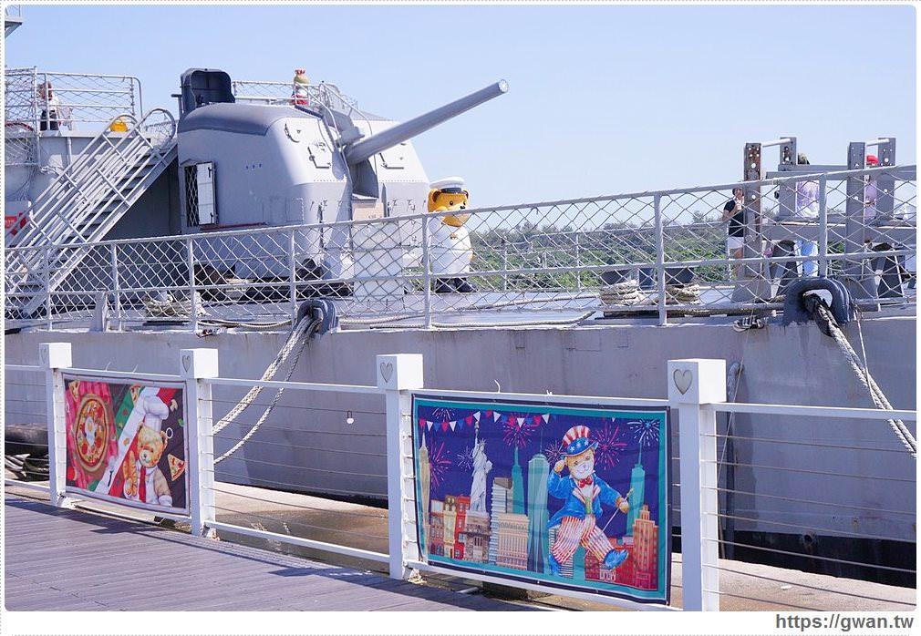 台南暑假新景點~超萌泰迪熊登上德陽軍艦,期間限定遇艦泰迪熊特展等你來拍!!