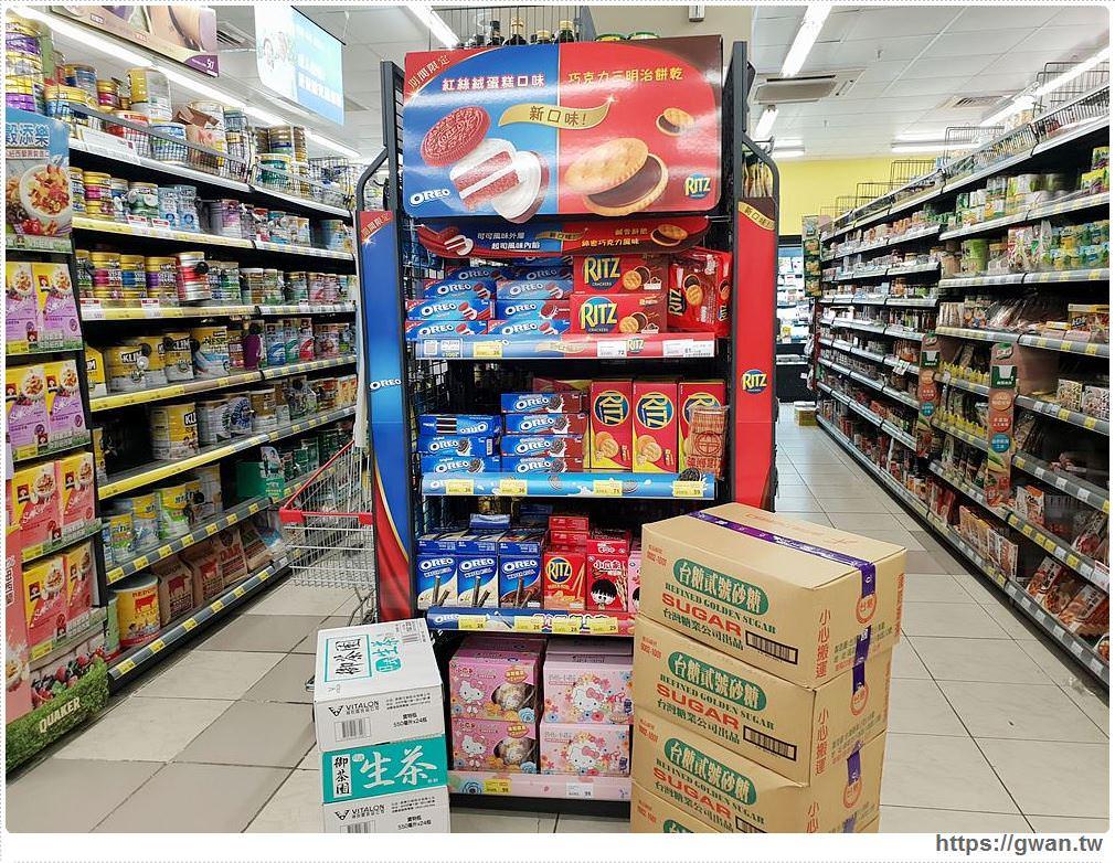 20190719122241 93 - 韓國爆紅的Oreo紅絲絨蛋糕,紅棕色可可餅乾+金黃起司內餡,期間限定~台灣也能買到囉!