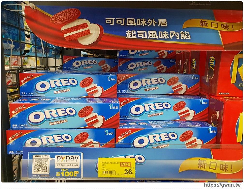 20190719122244 98 - 韓國爆紅的Oreo紅絲絨蛋糕,紅棕色可可餅乾+金黃起司內餡,期間限定~台灣也能買到囉!
