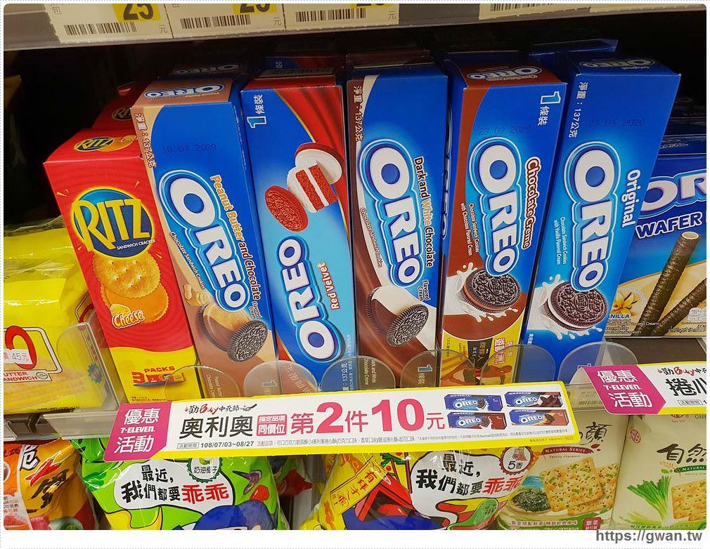 20190719122246 99 - 韓國爆紅的Oreo紅絲絨蛋糕,紅棕色可可餅乾+金黃起司內餡,期間限定~台灣也能買到囉!