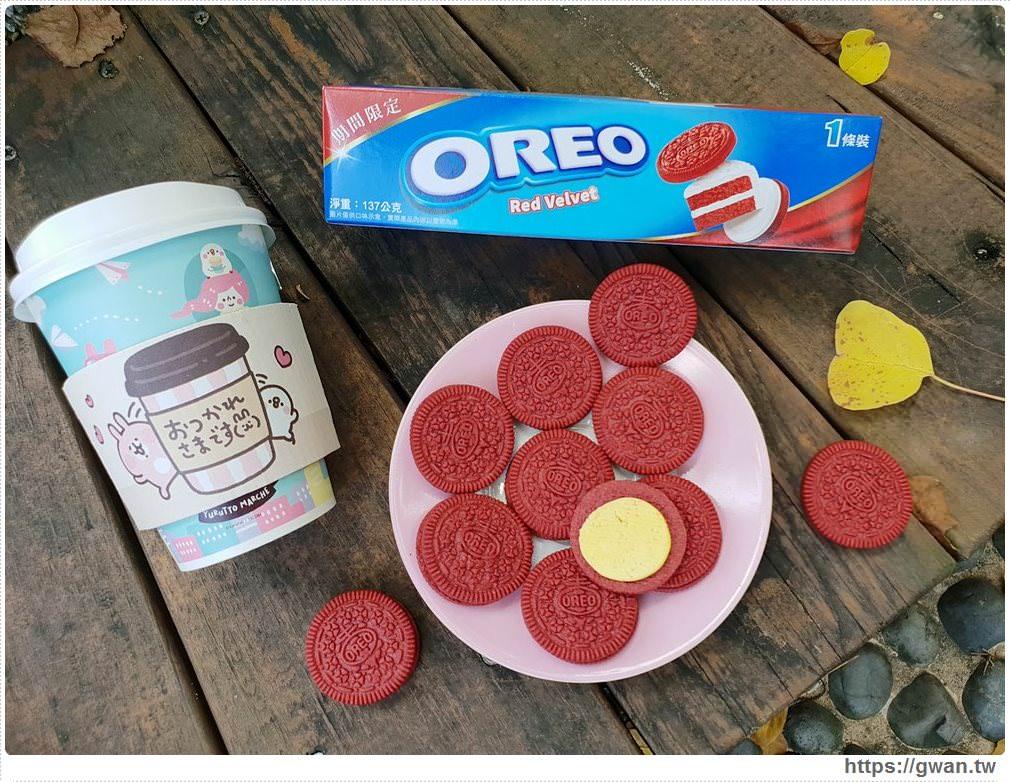 20190719122253 61 - 韓國爆紅的Oreo紅絲絨蛋糕,紅棕色可可餅乾+金黃起司內餡,期間限定~台灣也能買到囉!