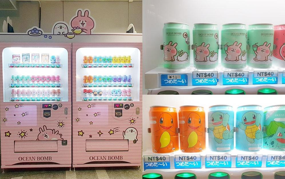 捷運也有卡娜赫拉販賣機,粉紅兔兔果汁、航海王軟糖、寶可夢氣泡水、波力乳酸飲料一次收集