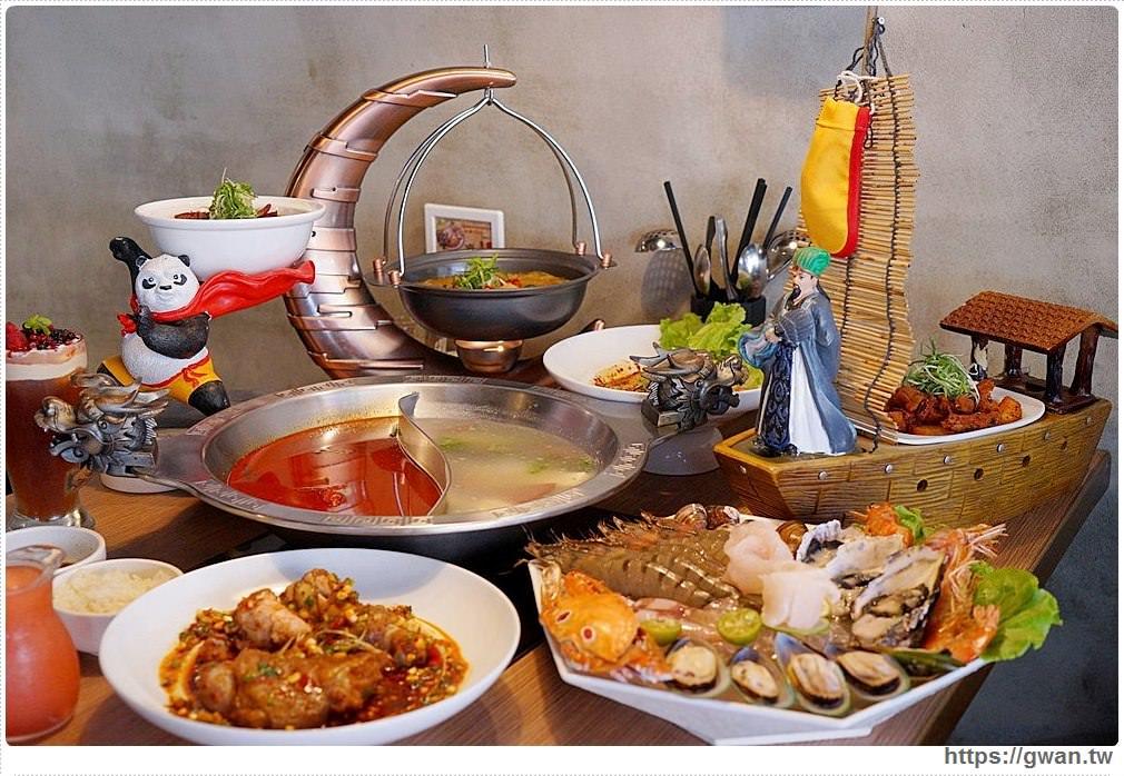 川老爺麻辣鍋菜單 | 內湖美食東湖麻辣鍋,白飯、鴨血、豆腐吃到飽,台北聚餐推薦!