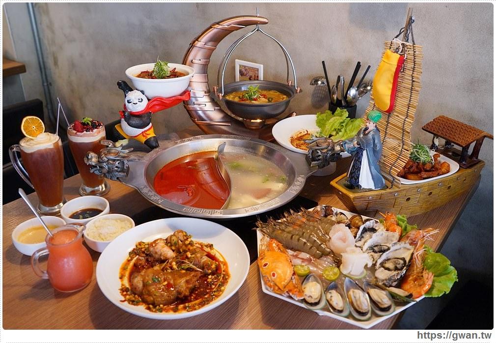 川老爺麻辣鍋 | 點海鮮拼盤免費升級鴛鴦鍋,鴨血、豆腐吃到飽再送川菜和冰沙,用餐現省848元!