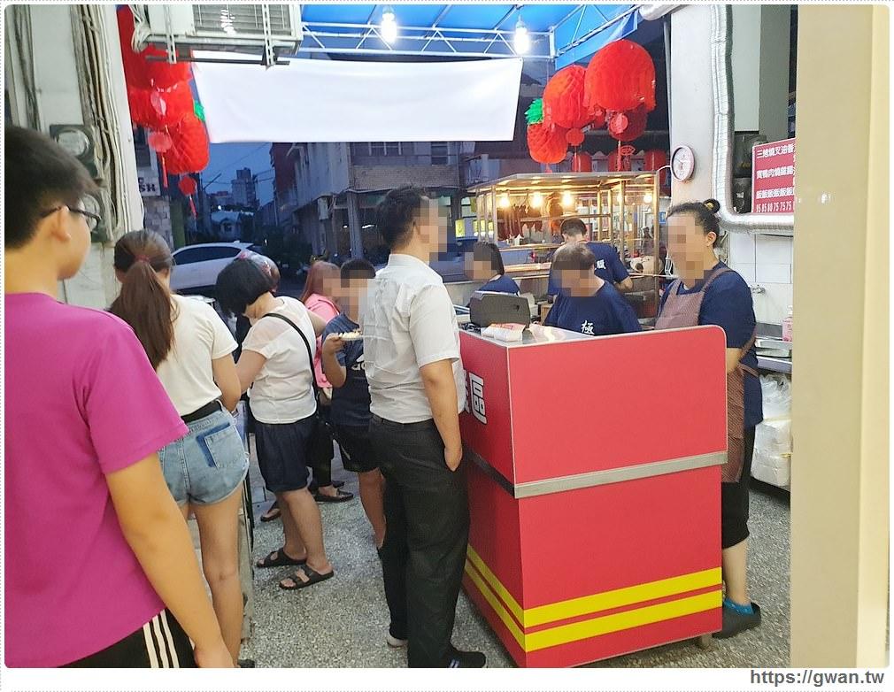 香港極品燒臘快餐   台中新開便當店,開幕前三天,買三個便當再送玫瑰雞腿!