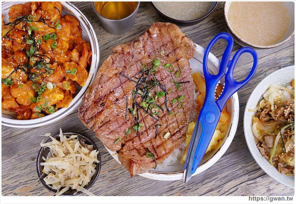 20190802164614 86 - 熱血採訪 | 沐丼13盎司比臉大牛排新上市!壽星免費加肉肉,最便宜燒肉丼只要90元