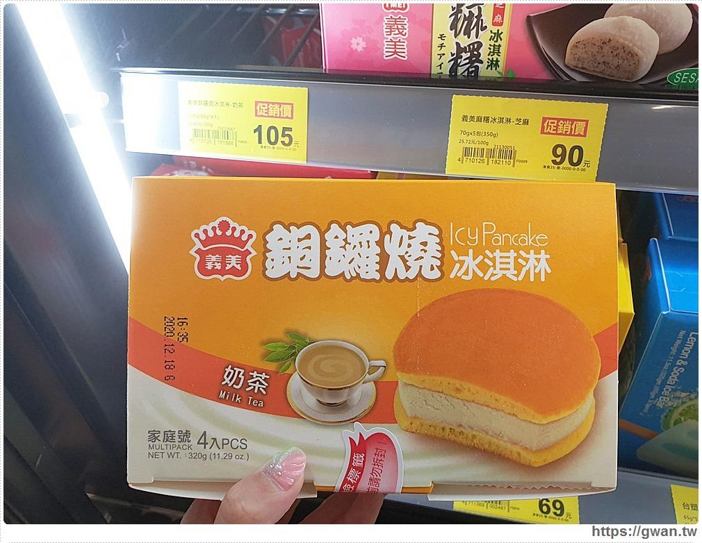 20190809153339 80 - 義美又出新品啦~義美奶茶變身銅鑼燒冰淇淋,超人氣冰品只在全聯獨家販售!