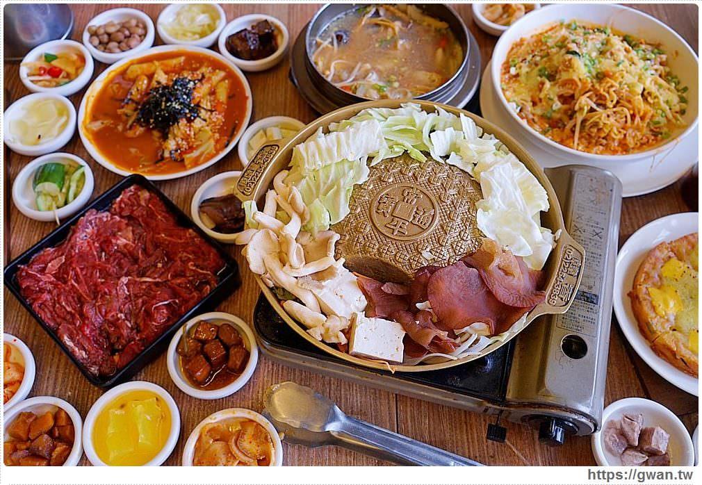韓鄉韓國料理 | 台中銅盤烤肉一份不用250元,麥茶隨意喝、還有50道手作小菜免費吃到飽!