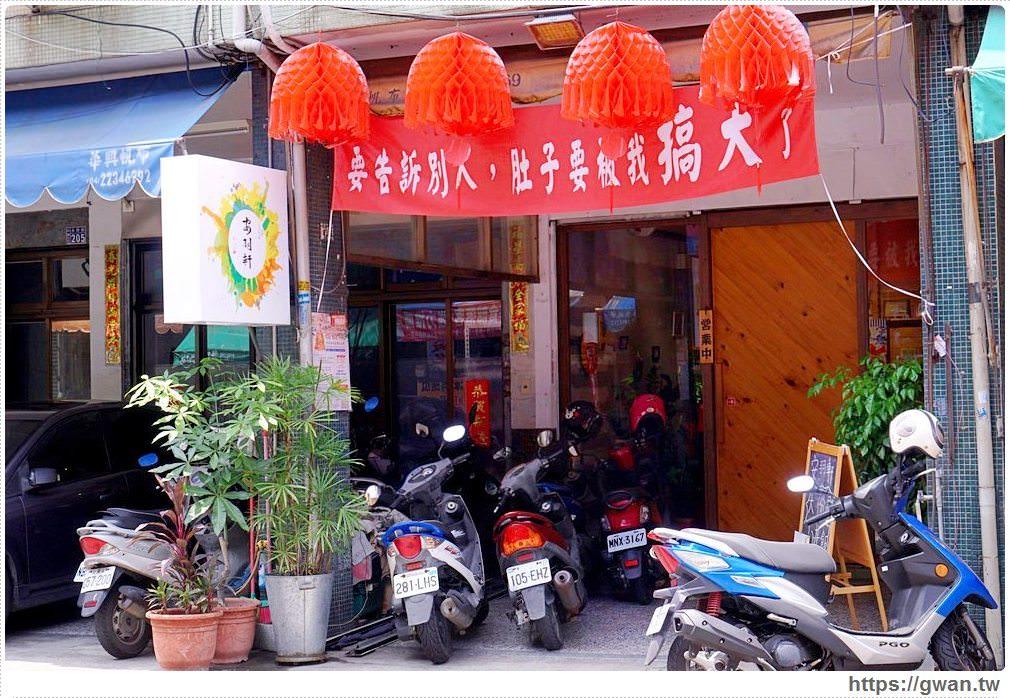 20190817010109 58 - 熱血採訪 | 安羽軒食堂~超逗趣紅布條,老闆警告 :『肚子要被搞大了!』