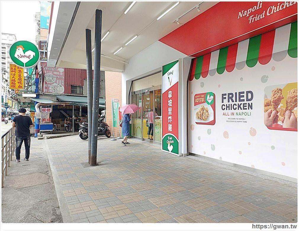 拿坡里炸雞店 被披薩耽誤的炸雞店