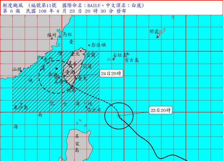 白鹿颱風來襲,明天台南市全面停班停課,請大家預先做好防颱準備!