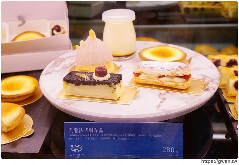 20190831210400 30 - 全台第一間全聯咖啡館開幕囉!早上就能吃到多款甜點,營運首日人潮擠爆~