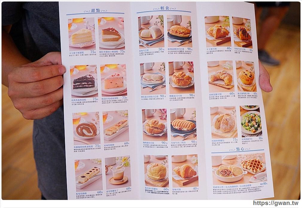 20190831210402 67 - 全台第一間全聯咖啡館開幕囉!早上就能吃到多款甜點,營運首日人潮擠爆~