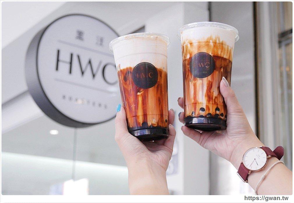 台中珍奶節冠軍飲品 | 黑糖黑玉拿鐵就在黑沃咖啡,精品咖啡拿鐵居然只要銅板價!